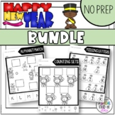 New Year No Prep Bundle