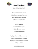 New Year Poem for 2018