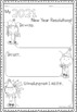 New Year Resolution Writing Activity