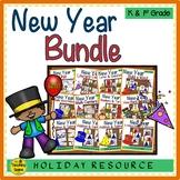 New Year Themed Literacy & Math Bundle