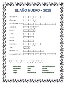 New Year 2017 - Word Search and Double Puzzle- Spanish