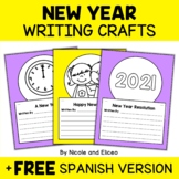New Year Writing Prompt Crafts