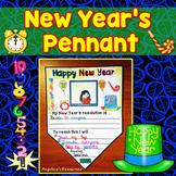 New Years 2018 Activity : New Year's Resolution Writing Craftivity