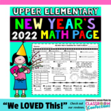 New Year's Math: 2019
