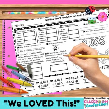 New Year's Math: 2017