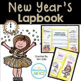 New Year's 2018 Lapbook Activity