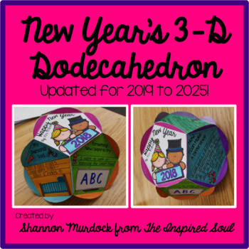 New Year's 3-D Dodecahedron