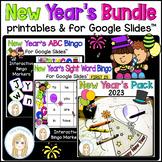 New Years Activities 2021 for Kindergarten and First Grade Bundle