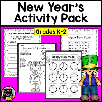 New Year's Activity Packet:  Reading, Writing, and Math Fun {NO PREP}