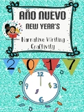 New Year's / Año Nuevo- Narrative Writing Craftivity - Spanish