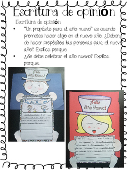 New Year's / Año Nuevo- Opinion Writing Craftivity - Spanish