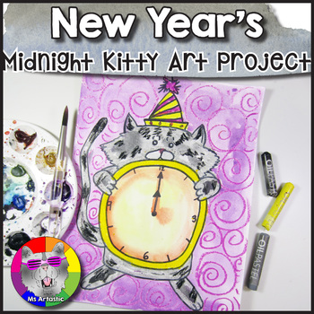 Learn How to Create this New Years Art Project in your Classroom for Art Teaching Success! Plan quickly and teach confidently. Click to see this art tutorial! #artprojectssforkids #artideasforkids #newyearsartproject Art Teacher | Art Teacher Resource | Art Projects for Kids | Elementary Art Project Primary Art Project | Art Teacher Tips | Art Teaching Ideas | Art Education | 2020 Art for Kids | New Years Arts and Crafts | 2020 Drawing for Kids | New Year Art Lesson