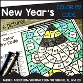 New Year's Color by Code