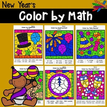 New Year's Color by Code Math Activities