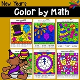 New Years Color by Code Math Activities