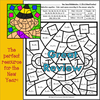New Year's Color by Number Multiplication
