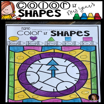New Year's Color by Code Shapes