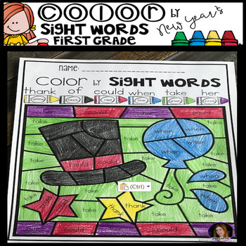 New Year's Color by Code Sight Words First Grade