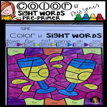 New Year's Color by Sight Words Pre-Primer Sight Word Activities