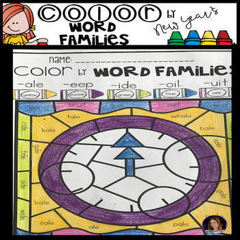 New Year's Color by Word Families Printables