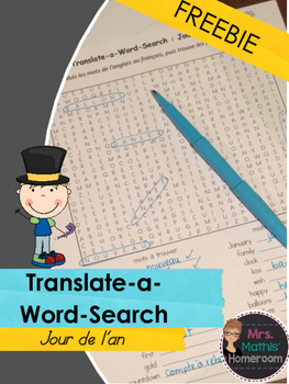 New Year's Day Translate-a-Word-Search (English to French)