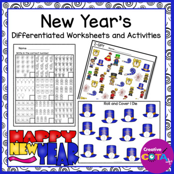 New Years 2018 Differentiated Worksheets and Activities