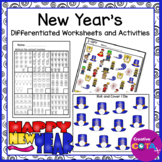 New Years 2019 Differentiated Worksheets and Activities
