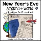 New Year's Eve Around the World NO PREP! Math Standards Practice