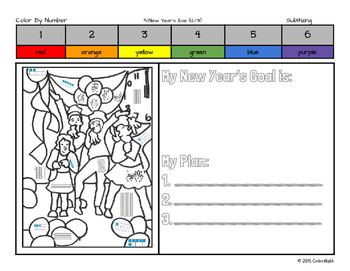 New Year's Eve Coloring Page by: Subitizing, Addition, Mul