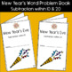 New Year's Eve Word Problem Books: Subtraction within 10 and 20
