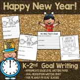 New Year's Goal Writing