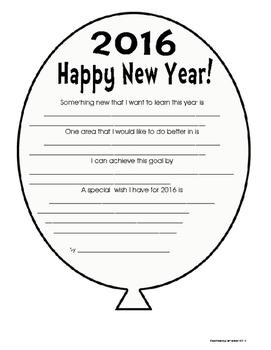 New Year's Goals Balloon