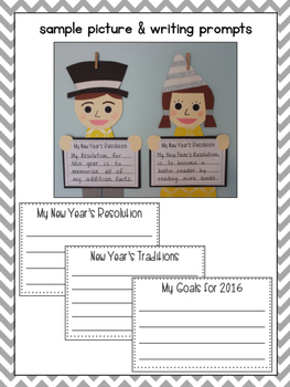 New Year's Kids {A Writing Craftivity}
