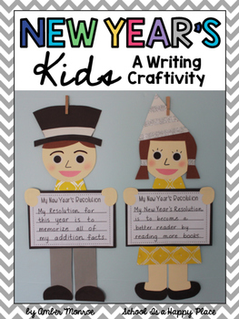 New Year's Kids {A Writing Craftivity}