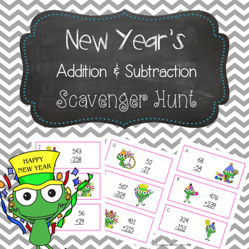 New Year's Math Addition and Subtraction Scavenger Hunt