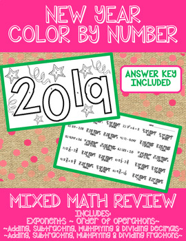 New Year's Math Color by Number