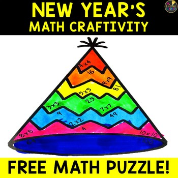 FREE New Year's 2017 Math Fact Puzzles