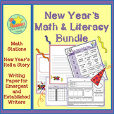 New Years Activities Math and Literacy Bundle