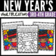 New Year's Math Multiplication Color-by-Number Worksheets 2