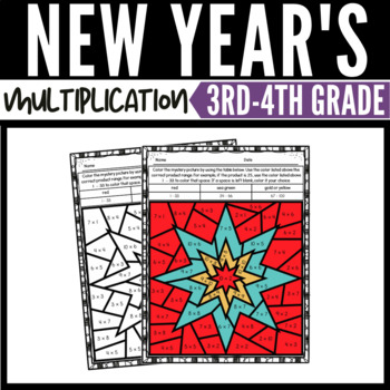 New Year's Math Multiplication Color-by-Number Worksheets