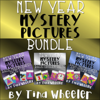 New Year's Mystery Pictures Basic Multiplication and Division Facts Bundle