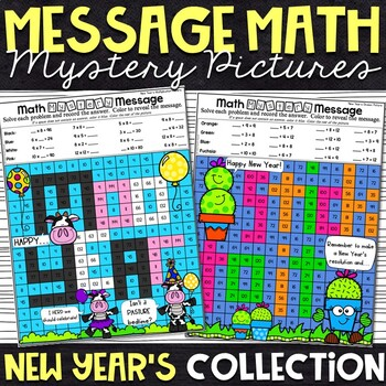 New Year's Mystery Pictures - Multiplication and Division