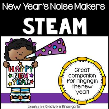 new years noise maker steam