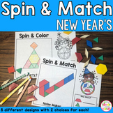New Year's Pattern Blocks Mat Spin and Match Game