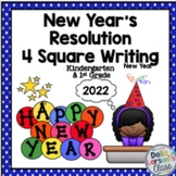 New Year's Resolution 4 Square Writing Prompt for Kindergarten and 1st Grade