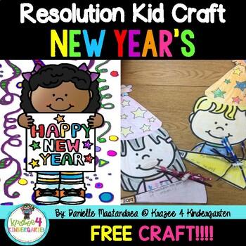 New Year's Resolution Craft *FREEBIE*