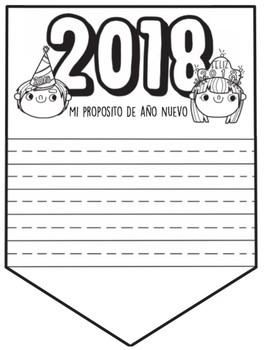 New Year's Resolution Pennant Proposito de Año Nuevo Banderin