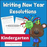 New Year's Resolution Writing - Kindergarten (No Prep)
