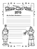New Year's Resolution writing page