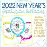 New Year's Resolutions 2018 Balloon Craftivity